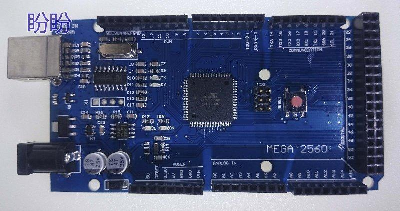 【盼盼82】 Arduino MEGA 2560 R3 超值行家版用ATMEGA2560-16AU晶片贈USB線【現貨】