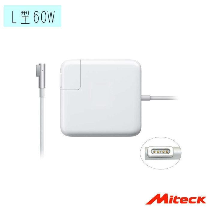 副廠Apple macbook pro 60w magsafe 電源供應器 充電器(L型/一代)