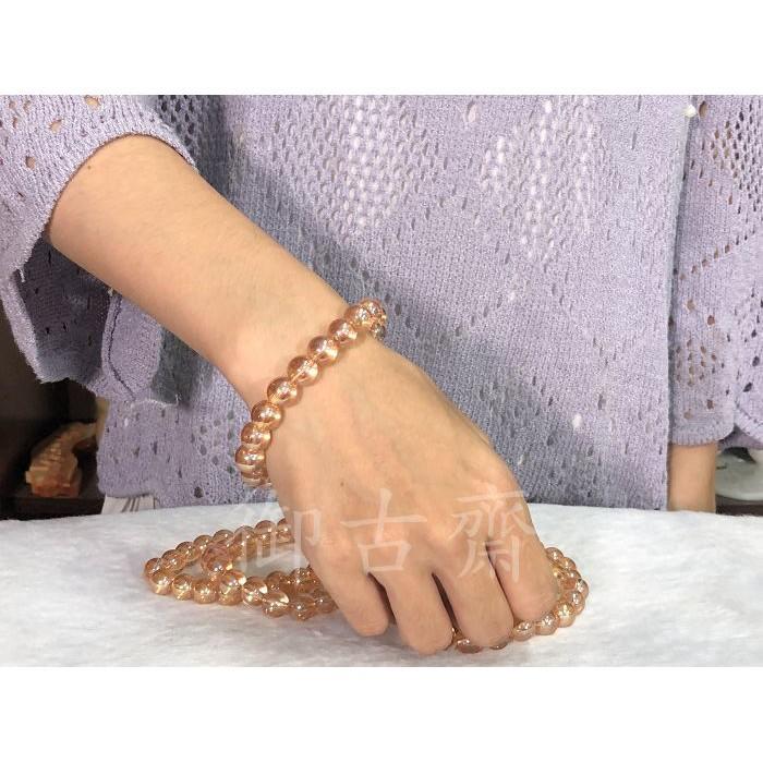【御古齋】精選黃琉璃 拋光亮面 手珠 手鍊 氣質 優雅 一件一標  緬甸玉翡翠珠寶鑽石