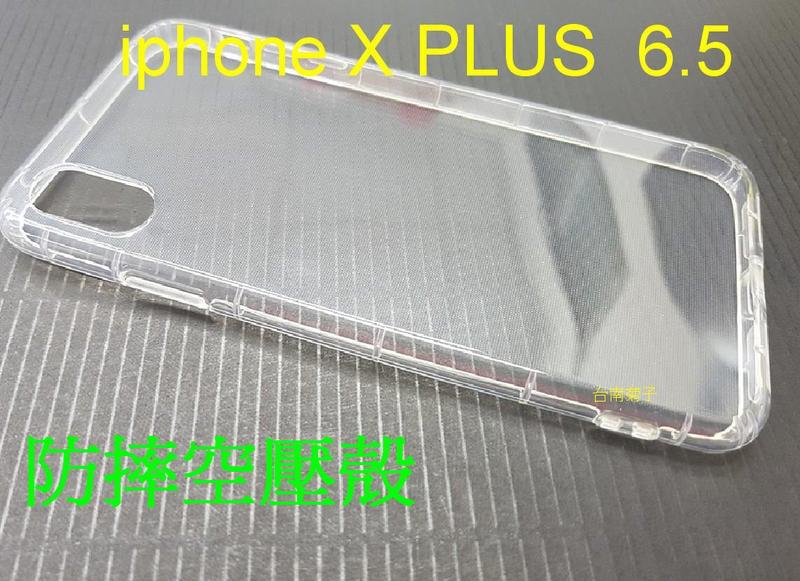 促銷~【iphone X PLUS  6.5 】防摔空壓殼 加厚氣囊 透明 TPU 軟殼 保護殼