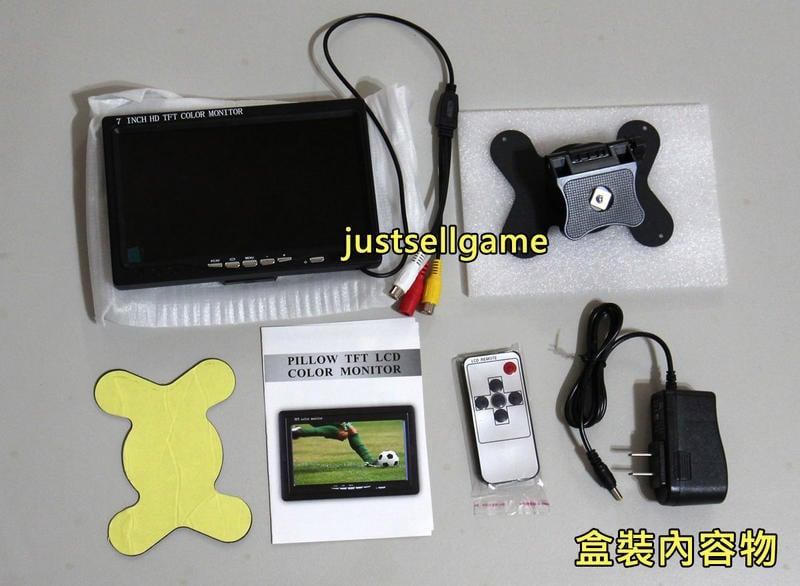 【現貨】7吋IPS1024*600液晶顯示器/螢幕(支援AV端子、HDMI、VGA輸入)