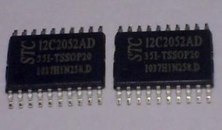[二手拆機][含稅]拆機二手  STC12C2052AD  品質保證