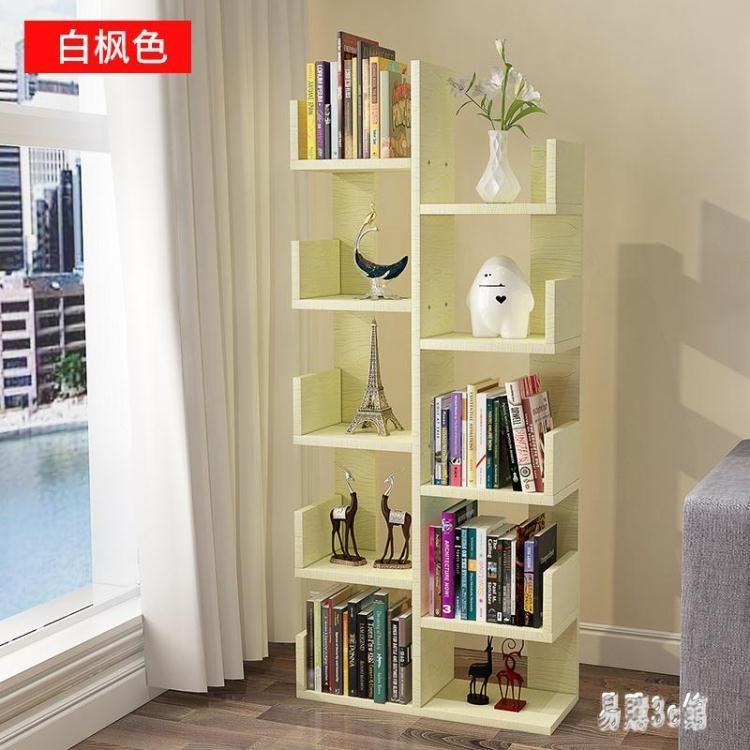 【可開發票】現代家用書架 簡約落地學生角落組合書櫥書柜 創意樹形置物架 CJ6417—聚優購物網