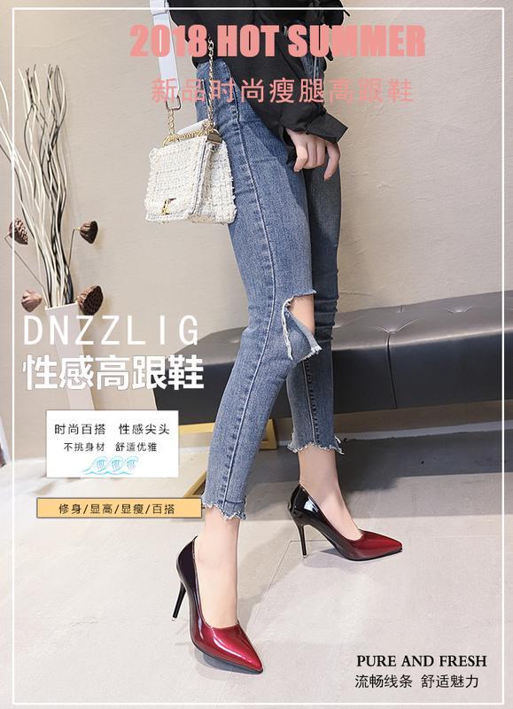999小舖夏季單鞋韓版時尚高跟鞋細跟百搭漸變色工作鞋加大碼女