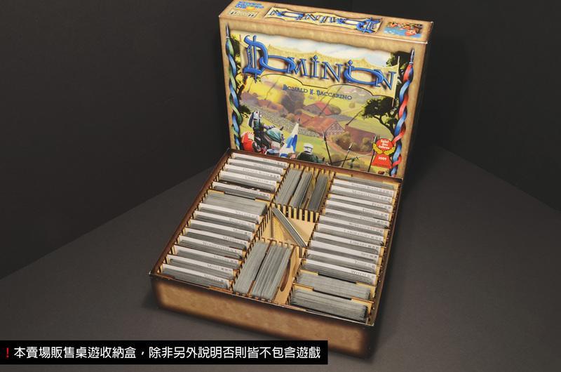 【皇輿爭霸 Dominion】質感木製收納盒 - 烏鴉盒子桌遊收納 非風扣板