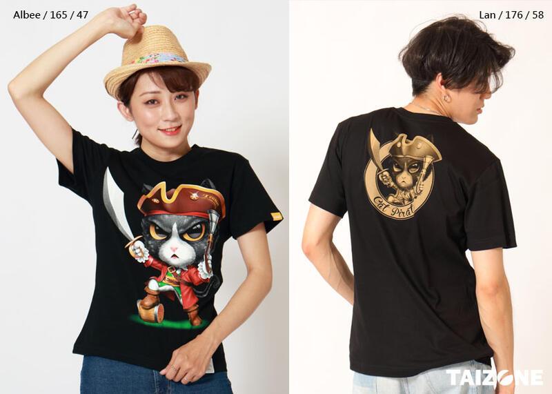 Cat Pirate / 海盜貓 - 生人勿近,留下你的罐罐 !!
