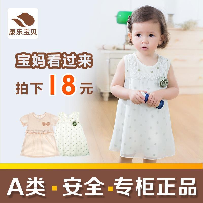 春夏季女童裙 嬰兒連衣裙夏 純棉公主短袖裙子 女寶寶波點連衣