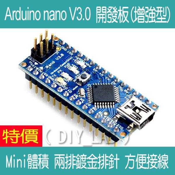 【DIY_LAB#681B】Arduino nano V3.0 ATMEGA328P 支援win10 送排針(現貨)