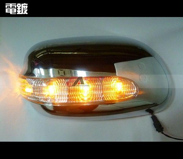 適用於 TOYOTA COROLLA(東南亞) 2000-2006後視鏡LED燈蓋燈殼