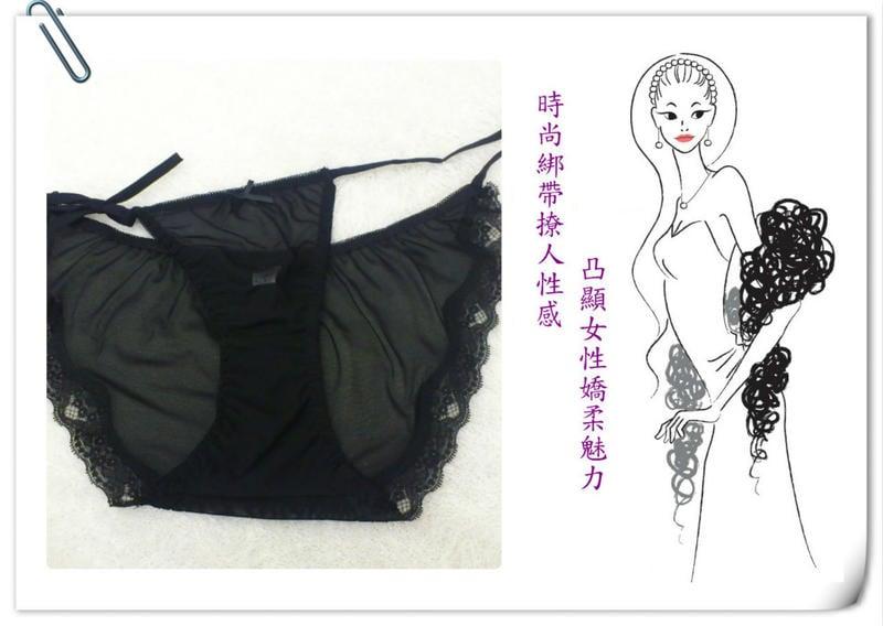 俏麗一身【破盤特價】性感美人綁帶子無痕透氣中低腰內褲透明情趣薄紗高衩腿部更修長舒適自然~解放妳的性感帶系列D33310