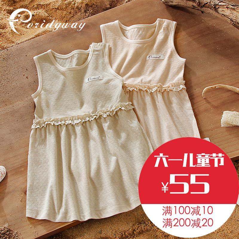 有機棉女寶寶連衣裙嬰兒吊帶裙子純棉夏季女童連衣裙背心裙子夏薄