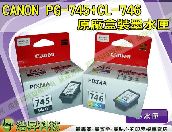 【空匣回收】CANON PG-745 / PG-745XL / CL-746 / CL-746XL 原廠匣回收 $30元