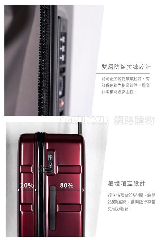 CROWN 皇冠牌 亮面拉鍊拉桿箱   21吋登機箱 C-F1783【Chu Mai】旅遊箱 商務箱 旅行箱(三色)