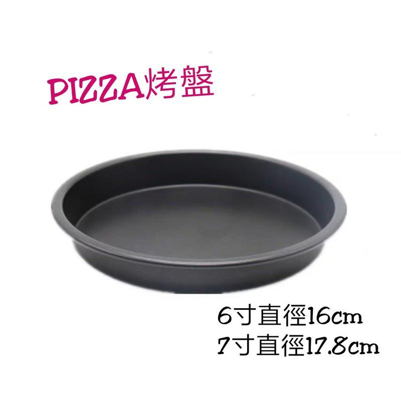 多功能氣炸鍋 配件 披薩鍋 PIZZA烤盤
