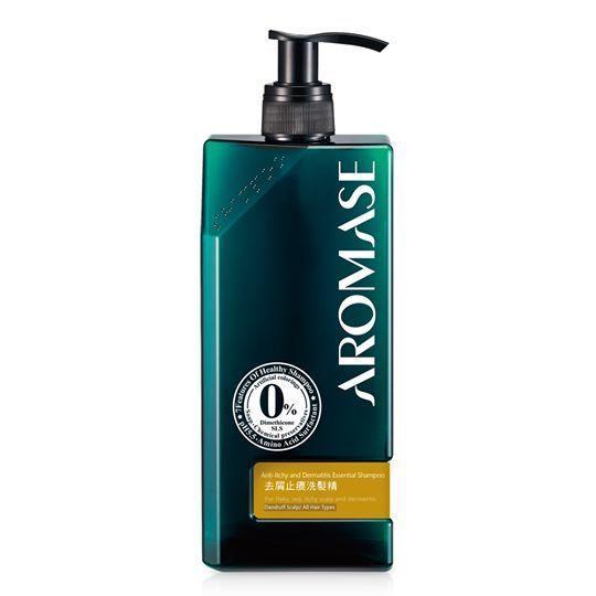 【Aromase艾瑪絲】去屑止癢洗髮精 -高階版-