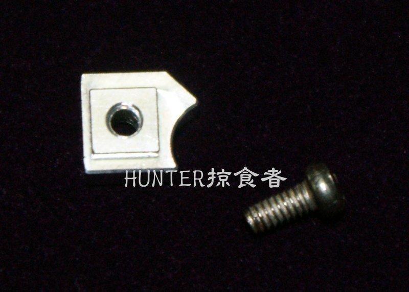 【Hunter】WE HI-CAPA/龍/1911/MEU 45全槍7075航太鋁合金CNC切削內外管固定片含螺絲組