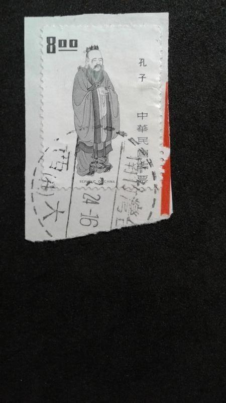 舊票--孔子8票銷竹南大西代辦所戳