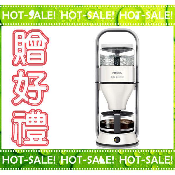 《台南佳電+贈好禮》Philips Cafe Gourmet HD5407 飛利浦 滴漏式 萃取大師 咖啡機(12杯份)