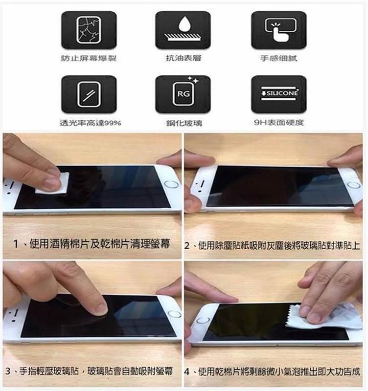 『日本AGC鋼化玻璃貼』LG G5 G6 G7+ G8S G8X ThinQ 非滿版 玻璃保護貼 螢幕保護貼 9H硬度