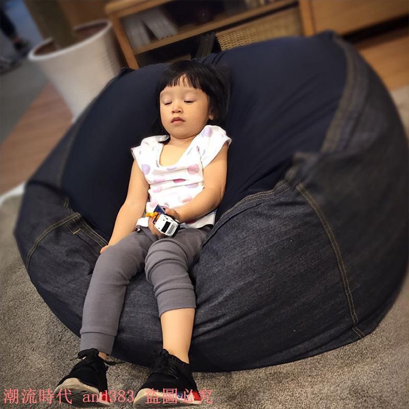 懶人沙發單人豆袋無印日式客廳榻榻米臥室布藝術創意舒適可愛沙發