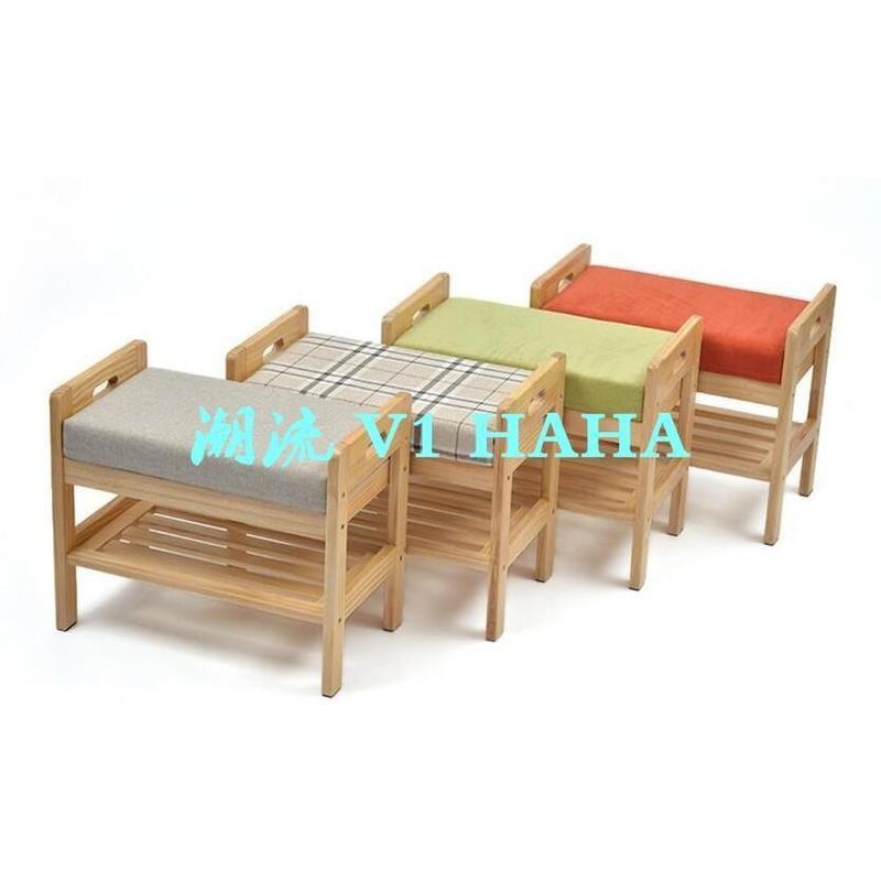 初木實木換鞋凳簡約現代試鞋凳穿鞋凳鞋櫃布藝沙發凳子門廳凳特價(限宅配