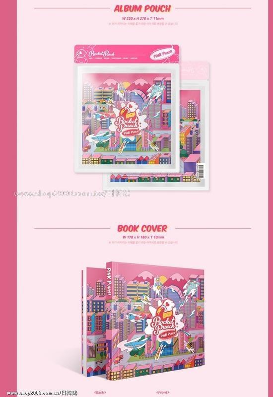 ◆日韓鎢◆代購 Rocket Punch《PINK PUNCH》Mini Album Vol.1 迷你專輯