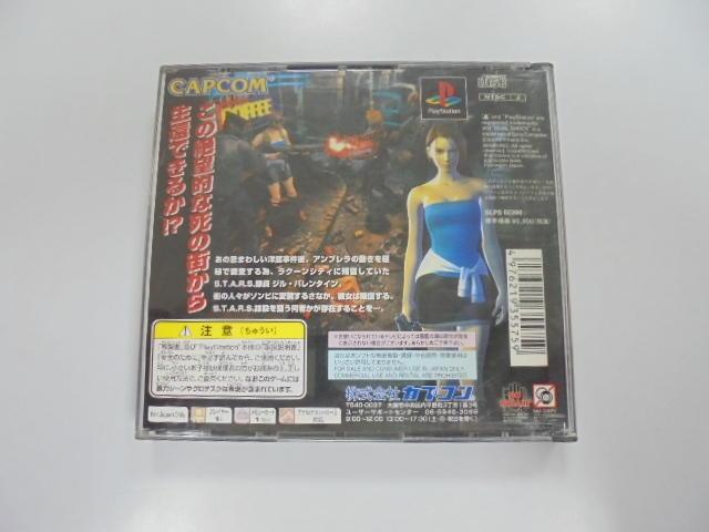 PS 日版 GAME 惡靈古堡3 最終逃脫 (41061121)