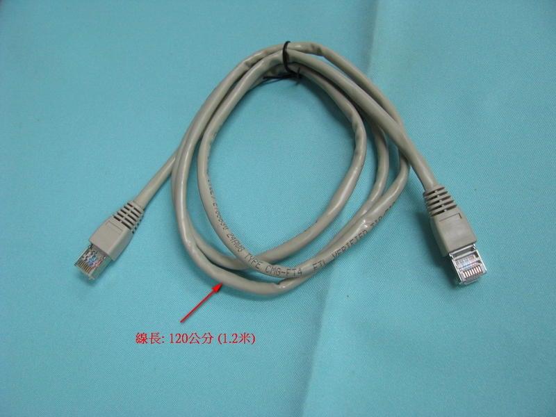 CAT5e 網路線 CAT5E電腦網路線 1.2米 (120公分) 限量特價15元