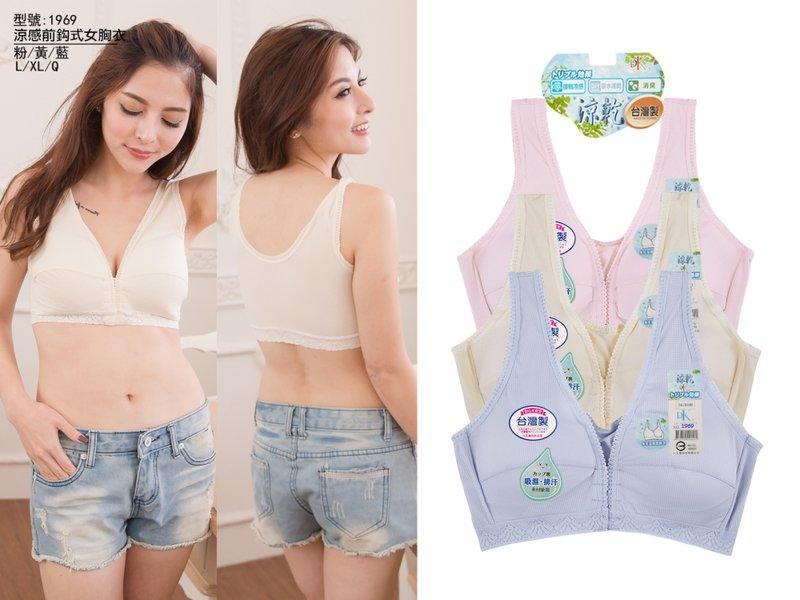 【珍珍的家】 台灣製一王美1969 前釦式無鋼圈蕾絲 媽媽 孕婦 哺乳內衣 胸罩加大款 涼感透氣運動內衣