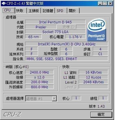 Intel Pentium D 945 3.4GHz/4M/800