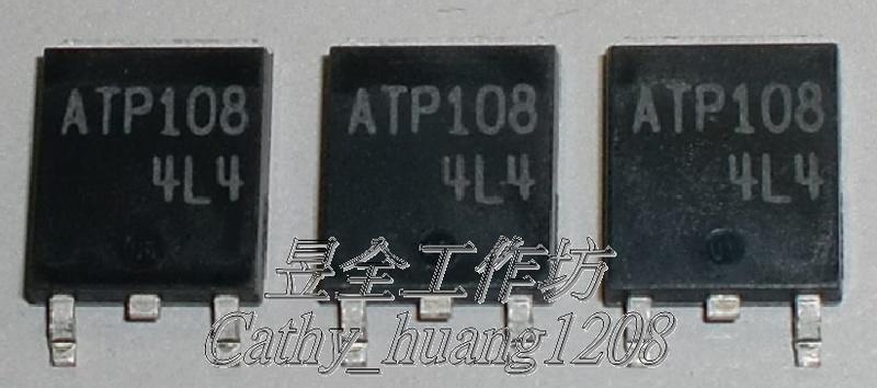 場效電晶體 (ON ATP108-TL-H ) DPAK (P-CH) -40V 70A 10.4mΩ 60W