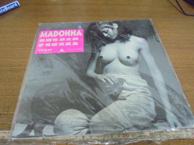 ◎貓頭鷹露天尋星窩◎寫真集專賣-MADONNA美國性感女神麥當娜台版寫真集瑪丹娜平裝版(限制級)(BookBox122)