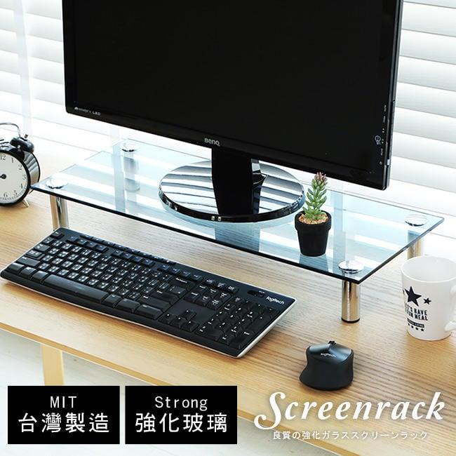 免運【創樂家居】高質感強化玻璃置物桌上架(2入) ST001 螢幕架 置物架 收納架 主機架 展示架 ㄇ形架