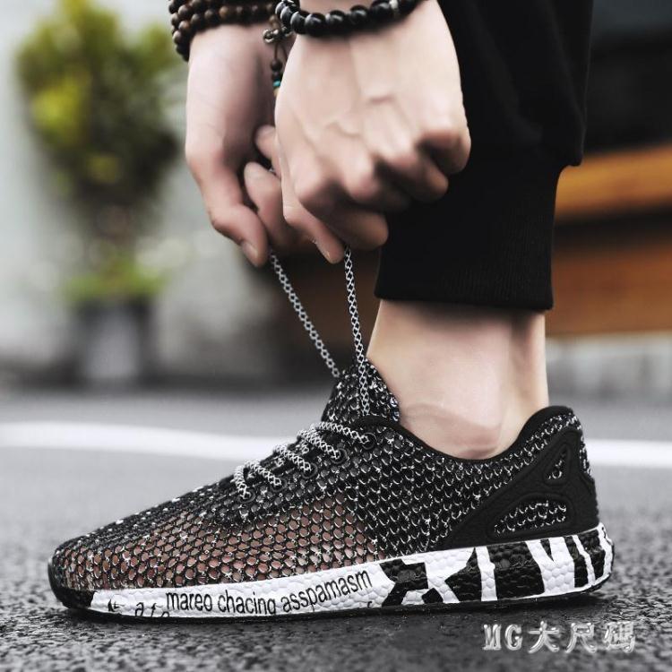 999小舖男士沙灘鞋輕薄透氣男鞋網鞋夏天網眼運動鞋網面溯溪鞋