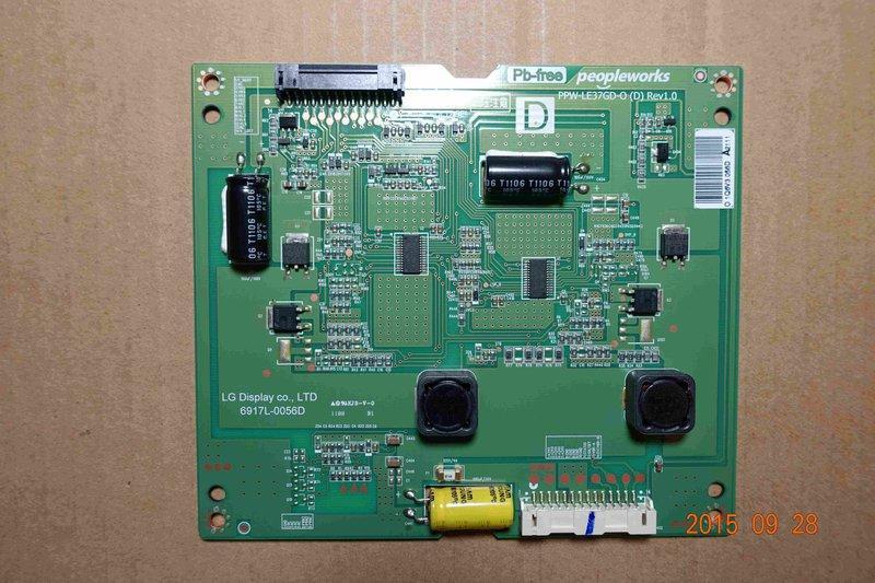 【尚敏】原裝拆機 LG 37LV3500 恆流版 6917L-0056D