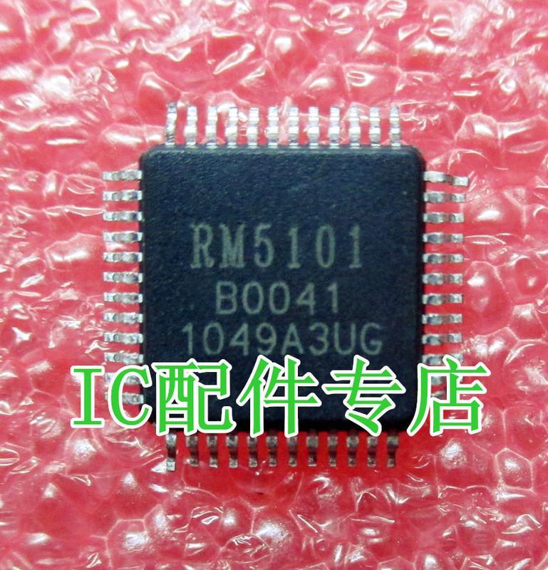 [二手拆機][含稅]拆機二手原裝 RM5101 液晶屏晶片