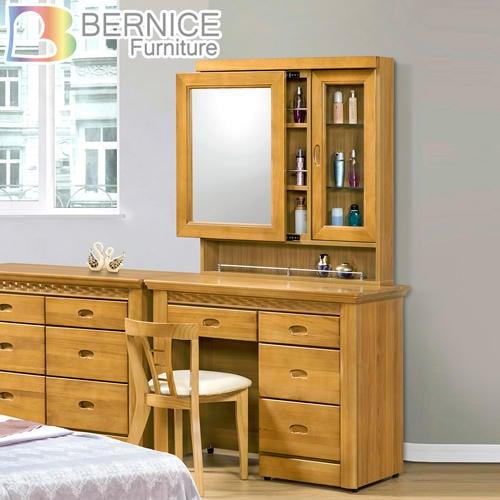 Bernice-布森卡3.4尺實木化妝桌/鏡台(贈化妝椅)