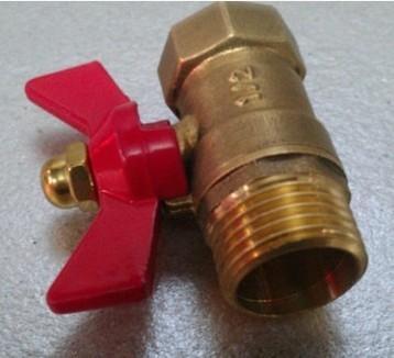 [二手拆機][含稅]熱水器開關 角閥 銅開關 銅角閥 四分
