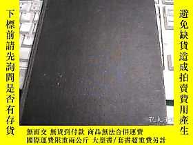 古文物STEAM罕見GENERATION 蒸汽的產生露天247341  龍門聯合書局影印  出版1951
