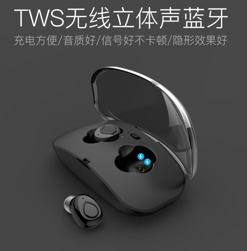 ★限時特價★ X18雙耳藍牙耳機 迷你tws立體聲 帶充電倉 自動降噪 藍牙耳機 運動耳機 可通話 可1拖2