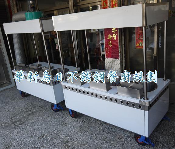 全新 訂製 不銹鋼 排煙孔 麻辣鍋 專用 車台 也有 水槽 冰櫃 餐車 工作台 冷飲台 冰箱 製冰機 環保排煙系統