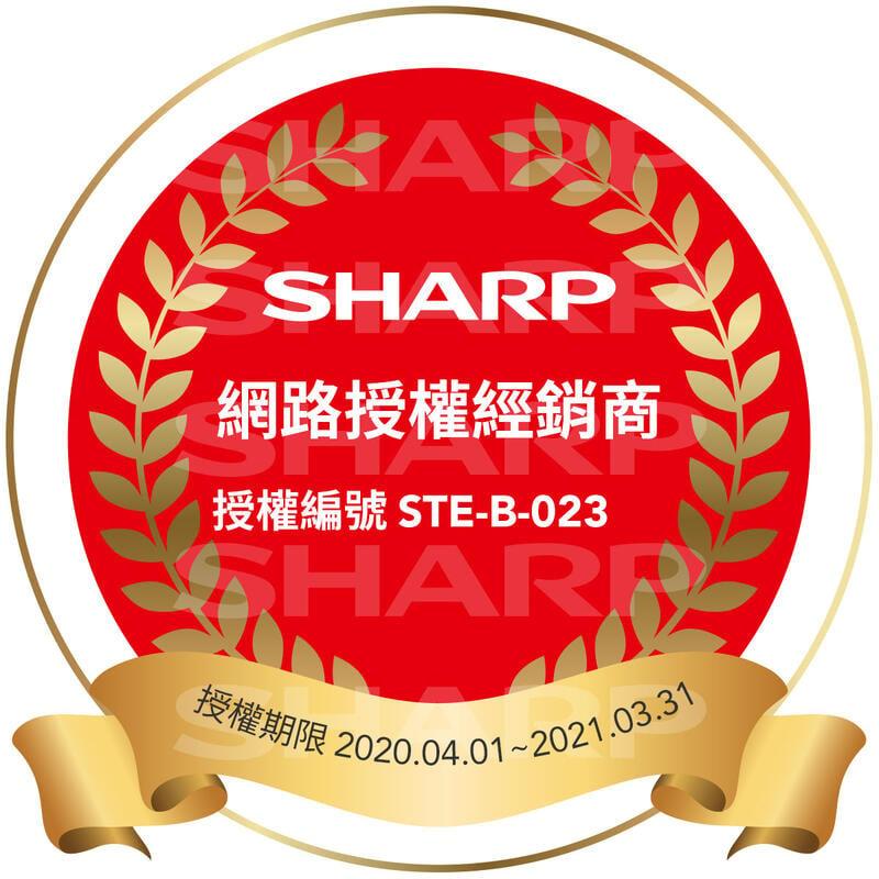 SHARP夏普 14吋 DC 節能電扇 PJ-S14GA 另有 F-H14CND F-S14DMD F-H14EXD