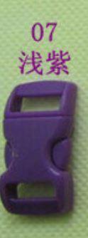 西鄉網貨~~弧型1.1公分插扣、約10mm~11mm插扣、彩色插扣、小插扣、寵物項圈用、寵物扣、子母邊啟旁開扣(淺紫)