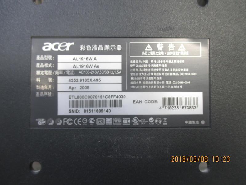 宏碁 Acer AL1916WA   19吋液晶寬螢幕破屏中古拆機良品  底座腳架