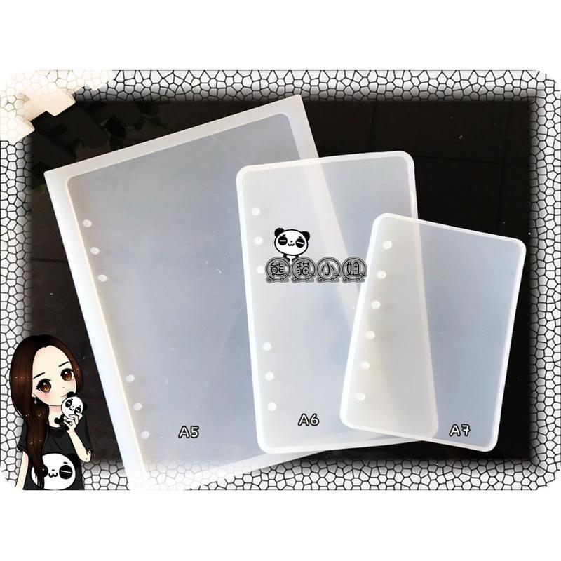 Panda手作材料館🐼筆記本模具/鏡面/行事曆封面/矽膠模具/水晶滴膠/DIY配件