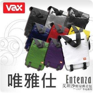 《五星吉電腦維修》下殺5折 VAX 艾坦沙 輕量郵差包【7-13吋平板或筆電適用】~深邃藍
