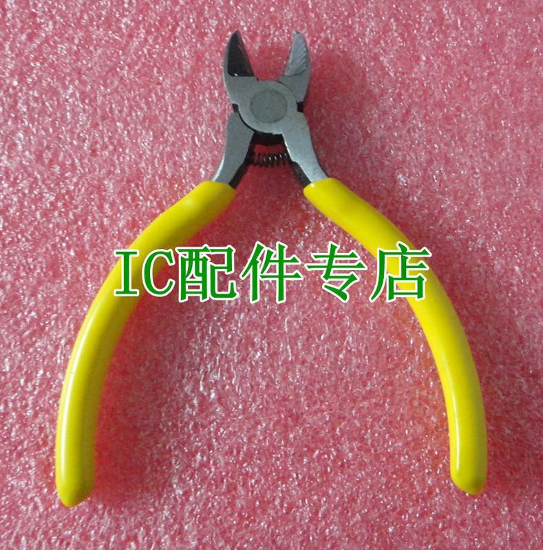 [二手拆機][含稅]優質黃色 小斜嘴鉗 小斜口鉗 小斜咀鉗 剪鉗 小鉗子