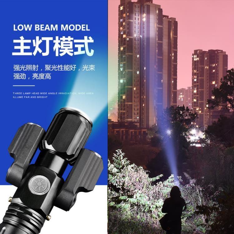 手電筒強光可充電超亮多功能戶外防水照明LED遠射 QG791--優的館