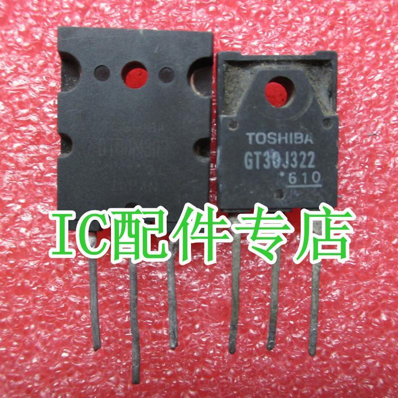 [二手拆機][含稅]IGBT GT60M303 GT30J322 拆機一對