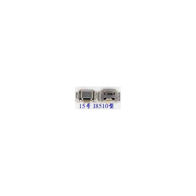三星 I8510 尾插 接口 [9000175]